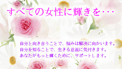 Top1228_3